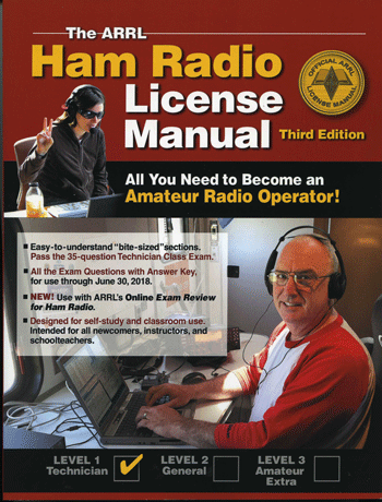 arrl ham radio license manual 3rd edition rh store shopusps org the arrl ham radio license manual arrl inc the arrl ham radio license manual spiral
